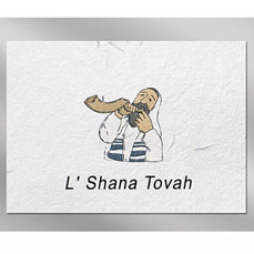 Rosh Hashanah Floral Seed Paper Holiday Card w/ Stock or Custom Message